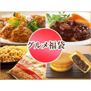 グルメ福袋(2018)【冷凍】 ニチレイフーズ nichireifoods