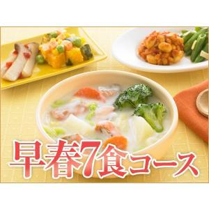 気くばり御膳 早春7食コース【冷凍】 ニチレイフーズ|nichireifoods