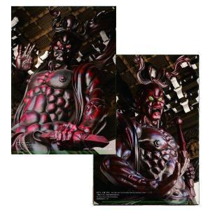 【メール便対応】アートクリアファイル 仏教美術『仏像彫刻 山門仁王』念仏宗無量寿寺(念佛宗)総本山 佛教之王堂 A4|nichirin
