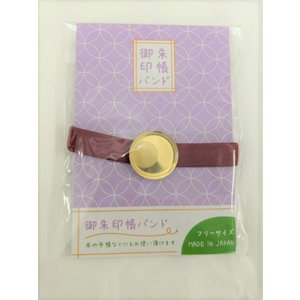 三面出世大黒天 指輪リング サンスクリット(梵字)入り 銀製 4.5g 別珍ケース付|nichirin