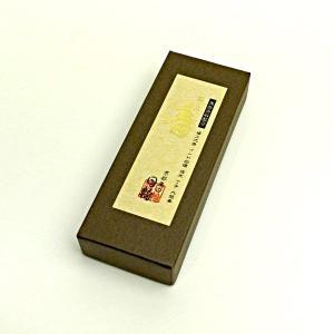 線香 香 極上 小型バラ 厳選天然原材料オリジナル配合 漢方系|nichirin