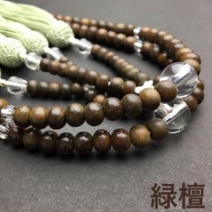 オーダーメイド本式念珠 尺 緑檀 ベーシック仕立|nichirin