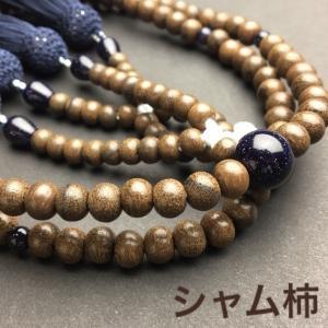 オーダーメイド本式念珠 尺 シャム柿 ベーシック仕立|nichirin