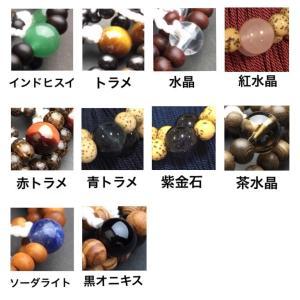 オーダーメイド本式念珠 八寸 シャム柿 ベーシック仕立|nichirin|03
