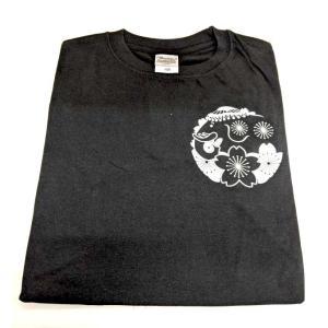 仏教の日 花まつり 降誕祭 Tシャツ 黒|nichirin