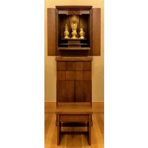 家具調仏壇 多機能 お仏像〜6寸迄可能 椅子(経机) LED付 BDK-20|nichirin