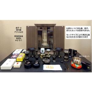 仏具 ・ 消耗品定番セット 大サイズ / 参考仏像サイズ 5.5〜6寸用 nichirin