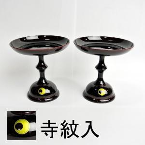 高杯 日月紋入 中京型 3.5寸 1対|nichirin
