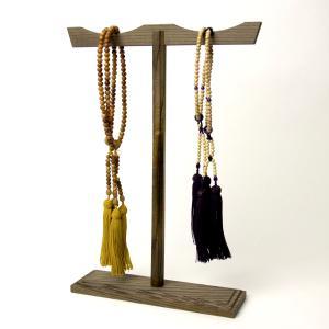 数珠掛け 希少な神代木 日本製|nichirin