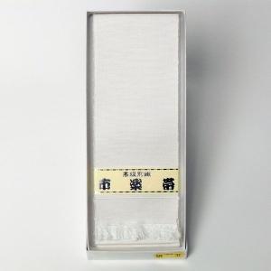 市楽帯(正絹)|nichirin