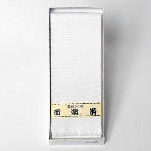 市楽帯(綿)|nichirin