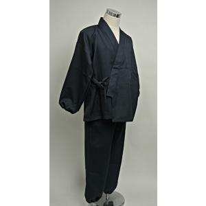 【送料無料】 日本製 オリジナル 作務衣 紺色 冬用 (袖口ゴムあり) nichirin 03