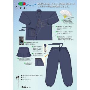 【送料無料】 日本製 オリジナル 作務衣 紺色 冬用 (袖口ゴムあり) nichirin 04