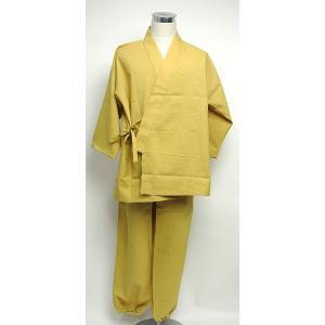 【送料無料】 日本製 オリジナル 作務衣 カラシ色 冬用 (袖口ゴムあり)|nichirin
