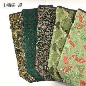 【メール便対応】 巾着袋 緑|nichirin