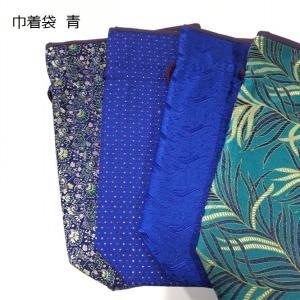 【メール便対応】 巾着袋 青|nichirin