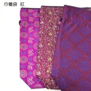 【メール便対応】 巾着袋 紅|nichirin