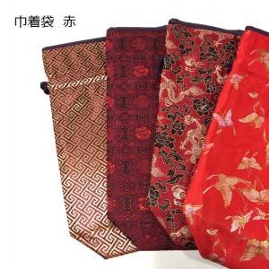 【メール便対応】 巾着袋 赤|nichirin