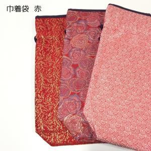 【メール便対応】 巾着袋 赤 2|nichirin