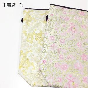 【メール便対応】 巾着袋 白|nichirin