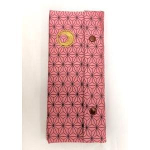 経典カバー オール麻の葉模様 日月紋入 金刺繍 メール便対応|nichirin