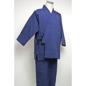 作務衣 紺色 夏用  袖口ゴムなし 日本製 オリジナルデザイン|nichirin
