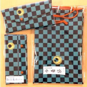 巾着3点セット 市松模様 黒緑 日月紋入 金糸刺繍 メール便対応|nichirin