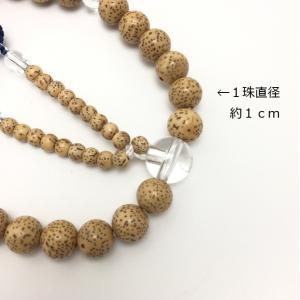 宗派式 おこさま念珠 片手27玉 星月菩提珠 水晶仕立 正絹房|nichirin|02