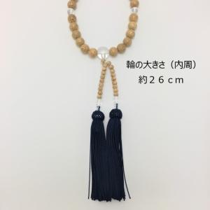 宗派式 おこさま念珠 片手27玉 星月菩提珠 水晶仕立 正絹房|nichirin|03