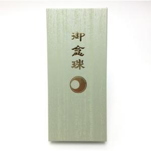 宗派式 おこさま念珠 片手27玉 星月菩提珠 水晶仕立 正絹房|nichirin|04
