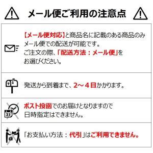 【メール便対応】日本製・欅(けやき)身代わり数珠 根付&ストラップ 天然木・天然石使用|nichirin|02