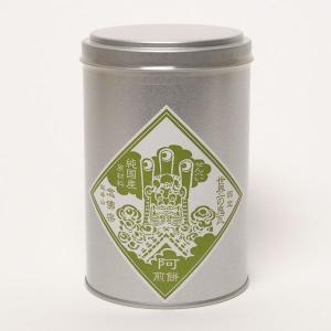世界一の鬼瓦阿せんべい 24枚入 缶 nichirin