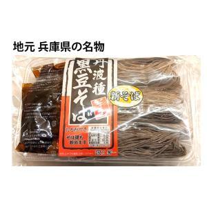 丹波種 黒豆そば|nichirin