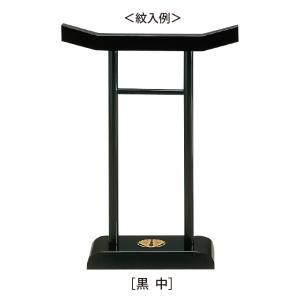 念珠掛け 衣桁型 いごうがた 黒・朱 中サイズ|nichirin