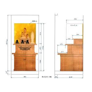 特注基壇 三段 蓮彫刻 アクリルケース付 タモ材|nichirin