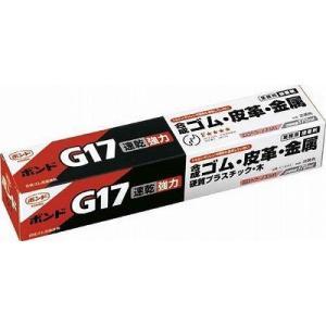 コニシ G17 170mlの関連商品9