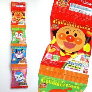 お菓子まとめ買い・スナック系のお菓子 東ハト それいけ!アンパンマン キャラメルコーン4パック(15連入り)|nichokichi