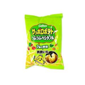 お菓子バラ売り・スナック系のお菓子 カルビー サッポロポテト つぶつぶベジタブル ミニサイズ(バラ売り)|nichokichi