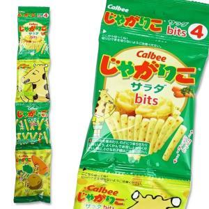 お菓子 業務用 まとめ買い スナック系のお菓子 カルビー じゃがりこbits4 サラダ 56g (12個入)|nichokichi
