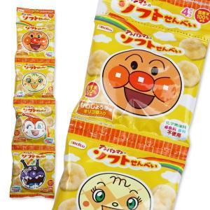 【お菓子まとめ買い・スナック系のお菓子】 栗山米菓 アンパンマンのソフトせんべい 13g×4連(12個入)|nichokichi