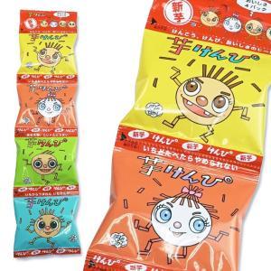 澁谷食品 芋けんぴ 4P  (12個入) お菓子 おやつ 4連 個包装|nichokichi
