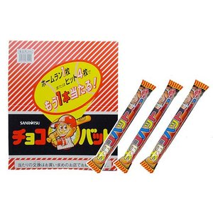 駄菓子のまとめ買い・チョコ系の駄菓子 サンリツ チョコバット (60本入り+アタリ)|nichokichi