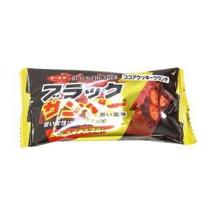駄菓子のまとめ買い・チョコ系の駄菓子 ユーラク ...の商品画像