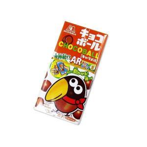 【お菓子まとめ買い・チョコレート系のお菓子】 森永 チョコボール キャラメル (20個入)|nichokichi