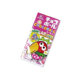 【お菓子まとめ買い・チョコレート系のお菓子】 森永 チョコボールいちご (20個入)|nichokichi