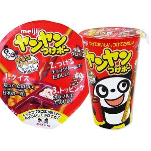 駄菓子のまとめ買い・チョコ系の駄菓子 明治 ヤンヤンつけボー チョコ(10個入)|nichokichi