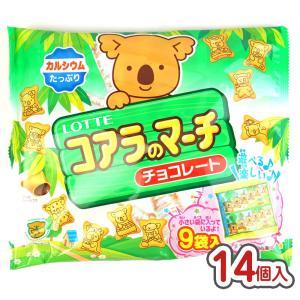 【お菓子のまとめ買い・チョコ系の駄菓子】ロッテ ...の商品画像