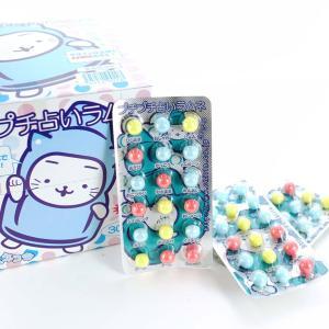 駄菓子のまとめ買い 占い付きラムネ系の駄菓子 チーリン プチプチ占いラムネ(30個入)|nichokichi