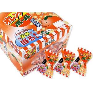 【駄菓子まとめ買い・業務用金券付き駄菓子】 ラムネ系の駄菓子 丹生堂 オレンジボールラムネ(100付)|nichokichi