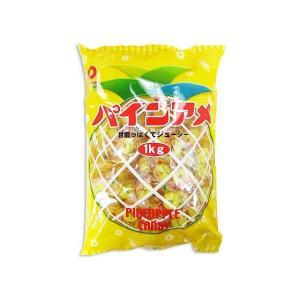 駄菓子 業務用 まとめ買い ・ キャンディ、飴菓子  1Kg パインアメ (1Kg入) 【パイン】|nichokichi